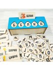 Игра Сортер Буквы и Слова с карточками купить