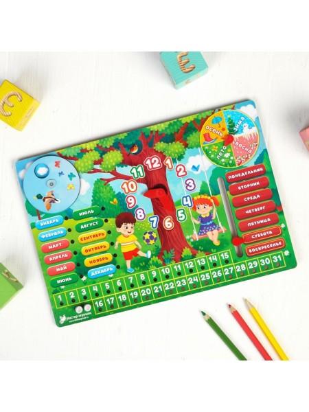 Обучающая доска Календарь, Мастер игрушек IG0041
