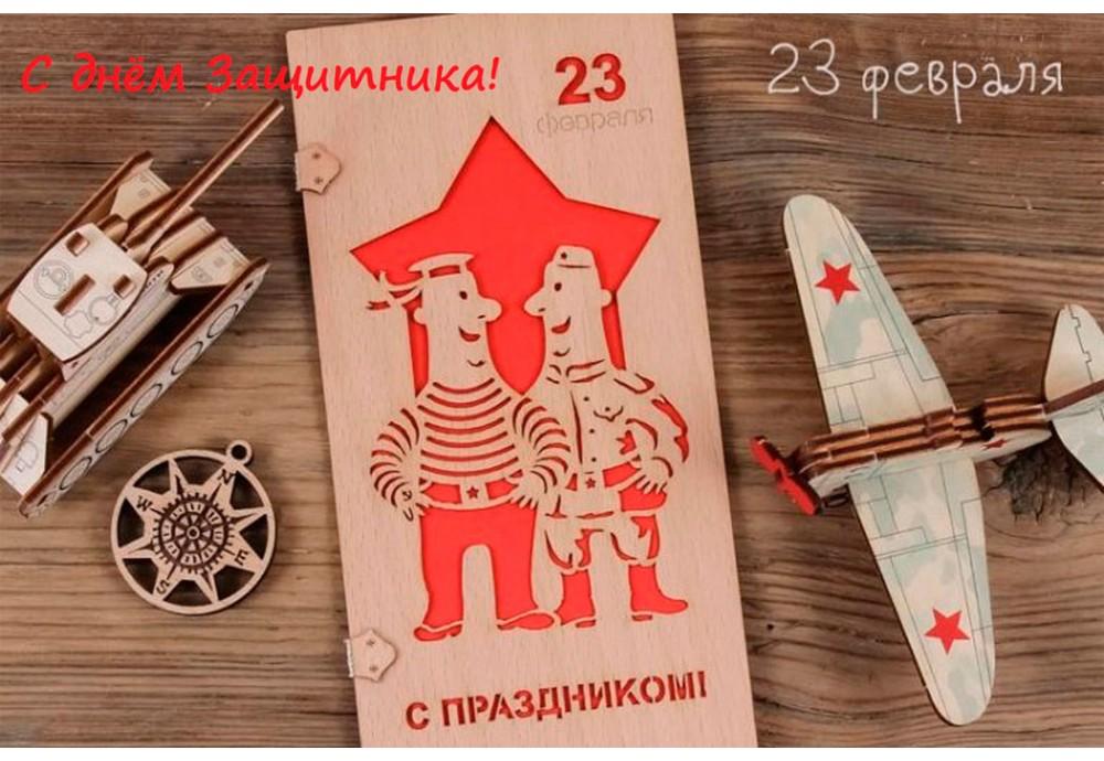 Подарки к 23 Февраля для мальчиков