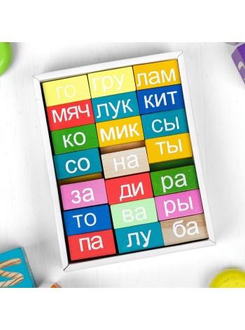"""Логический набор """"Учимся читать"""" 54 дет. Томик 1-87 - купить в интернет магазине умныйслон.рф"""