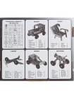 Металлический конструктор купить