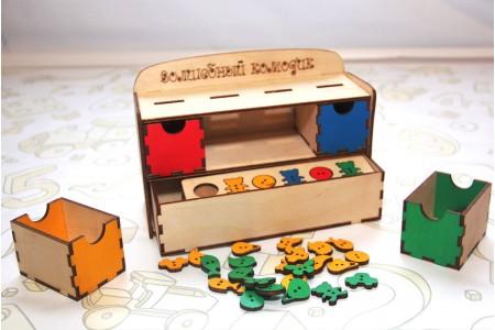 Развивающие игрушки. Простые игрушки для роста детей