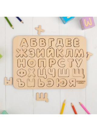 "Рамка вкладыш ""Алфавит"" (неокрашенная) WoodLand Toys"