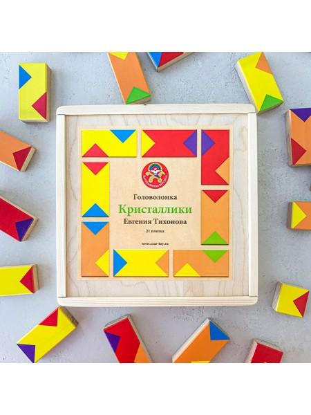 Головоломка «Кристаллики» Евгения Тихонова Царицынская игрушка CI-IT009