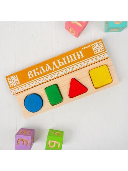 """Доска-Вкладыш """"Геометрия Малая"""", Томик 411"""