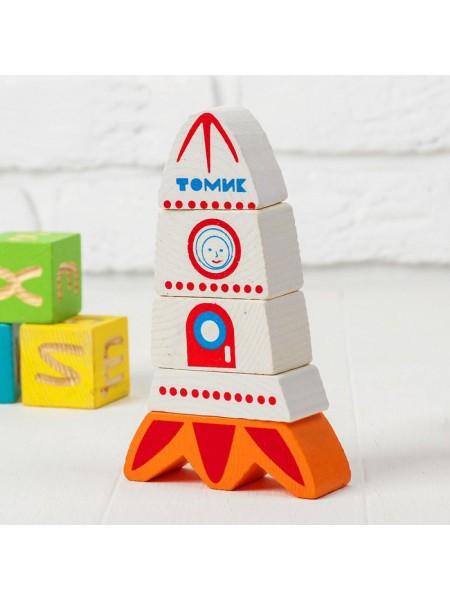 Пирамидка безосевая Ракета Томик 513