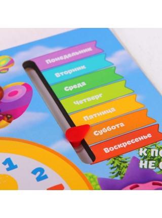 Бизиборд Обучающая доска «Часы: Смешарики на лугу» Мастер игрушек IG0244