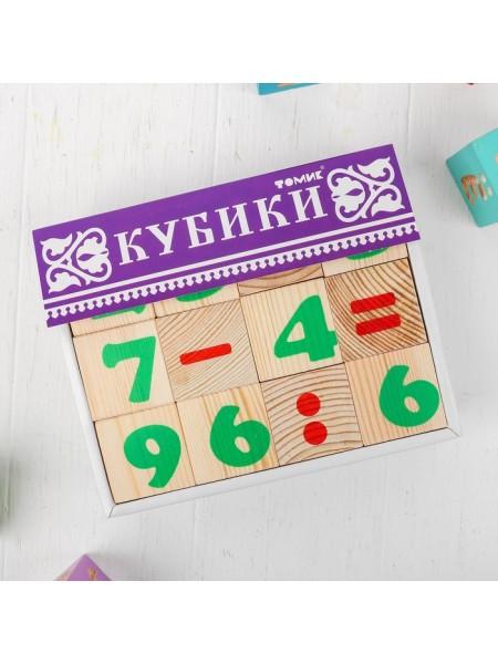 Кубики Цифры 12 штук, Томик 1111-3