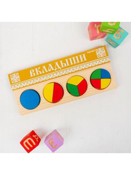 Доска-Вкладыш Геометрия Круг, Томик 342