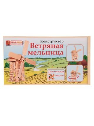 """Деревянный конструктор """"Ветряная мельница"""", 146 деталей Пелси К592"""