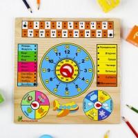 """Рамка-вкладыш «Календарь с часами"""" Мастер игрушек IG0058"""