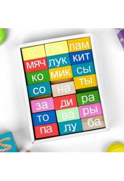 """Логический игровой набор """"Учимся играя. Читаем"""" 54 дет., Томик 1-87"""