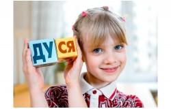 Методика Зайцева - основы обучения детей чтению