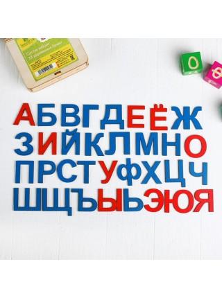 Развивающий набор Русский алфавит, Smile Decor А013
