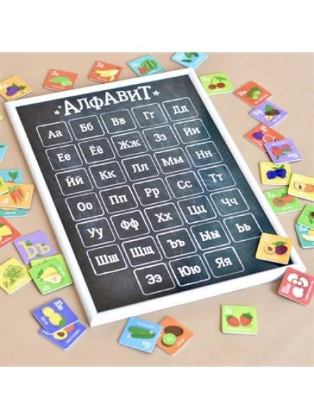 Игра магнитный алфавит «Что мы едим?» (основа+магниты), Raduga Kids