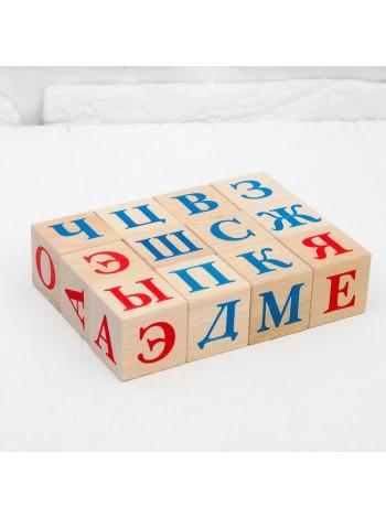 Деревянные Кубики Алфавит, 12 шт. купить