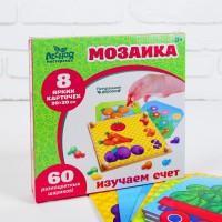 """Игрушка-мозаика с шаблонами """"Изучаем счет"""" (в наборе 8 карточек)"""