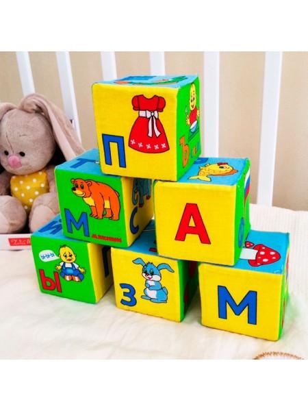 Мягкие кубики мякиши Азбука в картинках