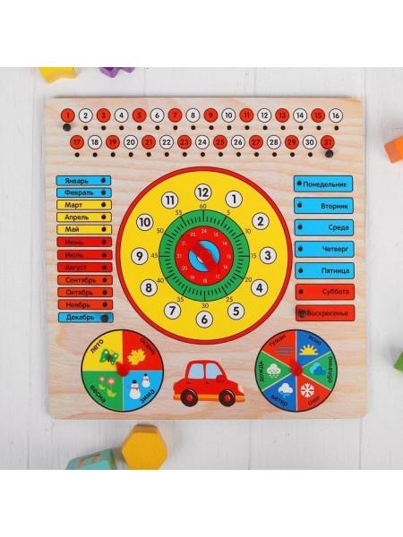 """Обучающая доска Мастер игрушек """"Календарь с часами: Машинка"""" IG0199"""