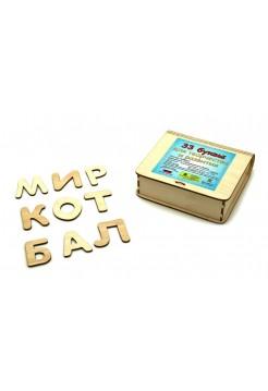 """Коробочка для творчества и развития """"33 деревянных буквы"""" Smile Decor А001"""