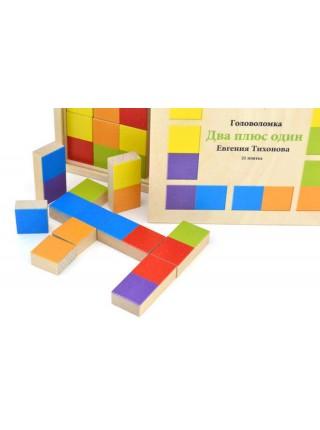 Головоломка «Два плюс один» Евгения Тихонова Царицынская игрушка CI-IT011