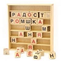 Ступеньки к чтению Е. В. Чаплыгина, Развивающий набор кубиков Царицынская игрушка CI-CH001
