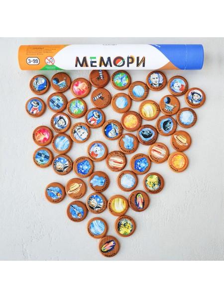 """Мемори """"Космос"""" в тубусе Царицынская игрушка (Радуга Кидс) ZT-ME076"""