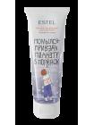 """Набор для мальчиков """"Вместе веселее"""" ESTEL (5 продуктов) купить"""