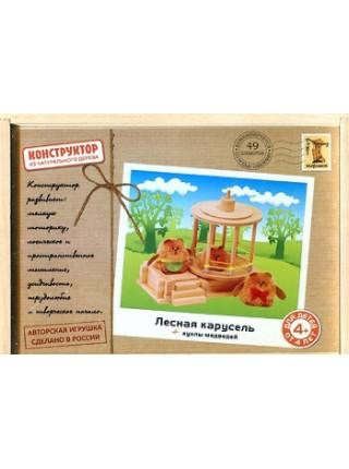 """Конструктор """"Лесная карусель"""" с куклами, 49 деталей Пелси К616к"""