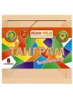Деревянная Головоломка Танграм купить