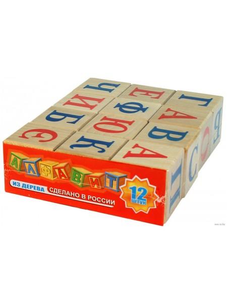 Кубики Алфавит, 12 шт