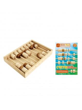 Счеты детские деревянные, Пелси И682