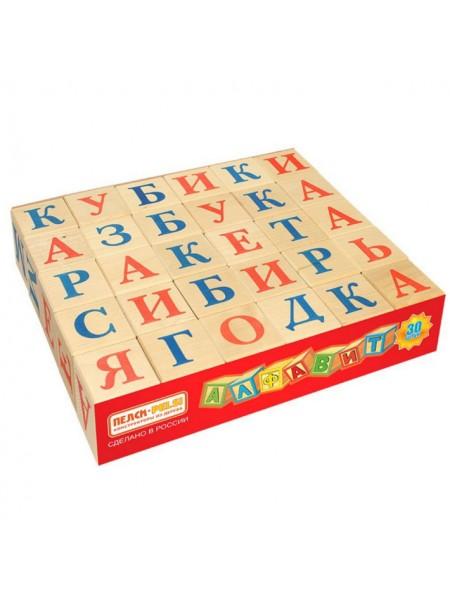 """Кубики """"Алфавит"""", 30 шт"""