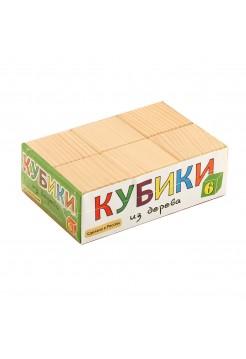 Кубики Неокрашенные, 6 шт.
