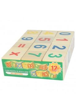 Набор деревянных кубиков «Веселый счет», 12 штук
