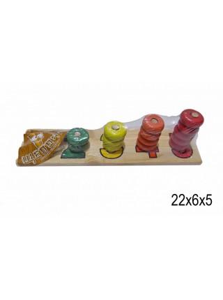 Пирамидка Колечки с цифрами, D0213, Щепочка
