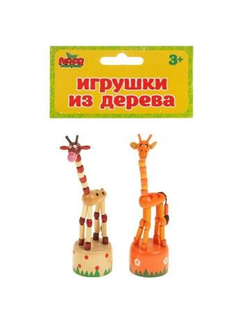 Деревянный Дергунчик Жираф купить