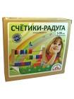 Счетики радуга, Краснокамская игрушка купить