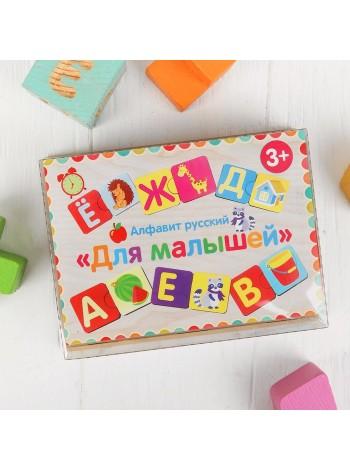 """Пазл """"Алфавит русский для малышей"""" купить"""