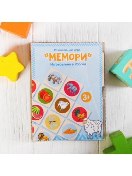 Настольная игра Мемори, Мастер игрушек