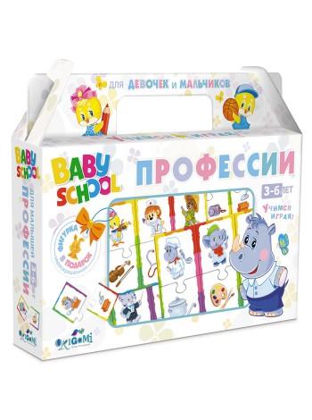 Настольная игра Origami «Baby School Профессии»