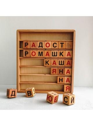 Динамические Кубики Чаплыгина Ступеньки к чтению, Царицынская игрушка CI-CH001