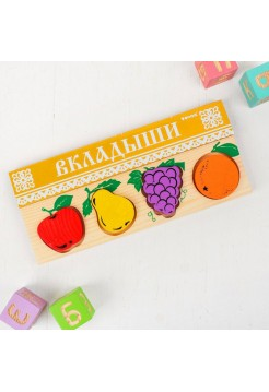 Рамка-вкладыш Фркуты-ягоды Томик 372-3, 4 дет.