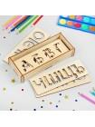Трафареты для письма Алфавит русский купить