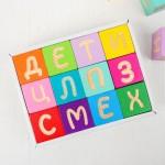 Кубики Веселая Азбука, Томик 1111-4