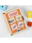 Книжка-картинка Забавные игрушки купить