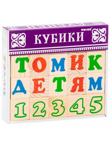 Кубики Алфавит с цифрами 20 штук, Томик 2222-2