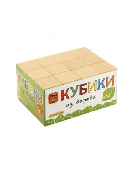 """Набор кубиков """"Неокрашенные"""", 24 шт"""
