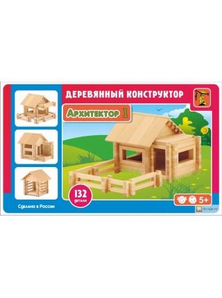 """Деревянный конструктор """"Архитектор-1"""", 132 деталей"""