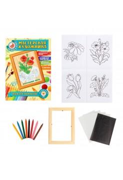 """Набор для росписи по дереву - (набор для творчества)  """"Мастерская художника"""" - Благоухающие цветы"""